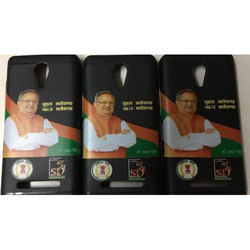 Plastic Promotional Printed Mobile Cover