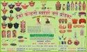 Micro Swadeshi Clay Products