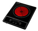 Speed Surya Induction Cooker