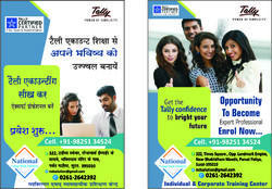 Tally Education & Training For GST