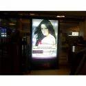 Advertising Multi Image Scroller