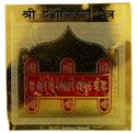 Kesar Zems Brass Vashikaran Yantra (7.5 cm x 7.5 cm x 0.03 cm, Gold)