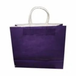 Yessir Printed Paper Carry Bags for Shopping / Promotion