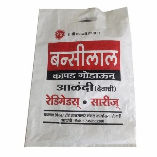 Polypropylene D Cut Woven Carry Bag, Capacity: 5 Kg, Thickness: 2 To 3mm