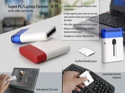 Super PC Laptop Cleaner, Packaging Type: Bottle