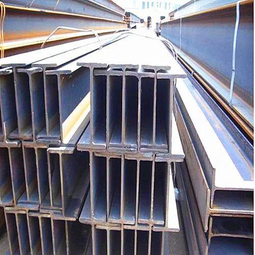 MS Beam - Mild Steel Beam Wholesale Supplier from Chennai