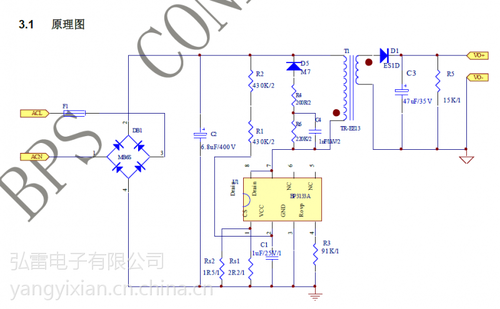 Fabulous Led Driver Ic Basic Electronics Wiring Diagram Wiring Cloud Nuvitbieswglorg