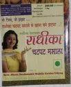 Radhika Special Masala