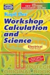 Asian Workshop Calculation & Science (Electrical) With New Pattern Asst Solved