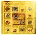 Kesar Zems Brass Shri Sarva Kashta Nivaran Yantra (15 cm x 15 cm x 0.05 cm, Gold)