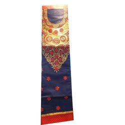 CP Casual Wear Fancy Embroidery Suit