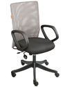 Ghosh Black Conference Room Chair