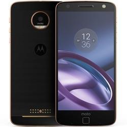Motorola Phone Software, Unlocking. Format and Firmware Updating