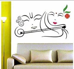 Radhe Krishna Stencils