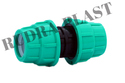 19.05 MM Compression Coupler