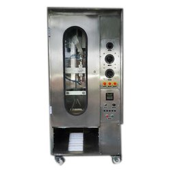 Groundnut Oil Packing Machine