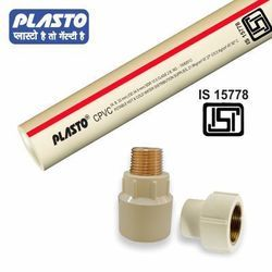 PLASTO Water Pipe