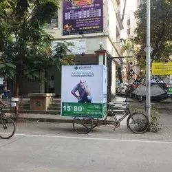 7 Days Metal Tricycle Advertising Service, Mode Of Advertising: Outdoor, Size: 100 Inches