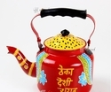 Handicraft Tea Kettle