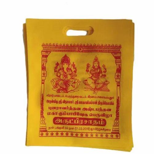Non Woven D Cut Temple Bag