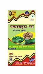Herbal Pathar Chatta-Gokhru Ras