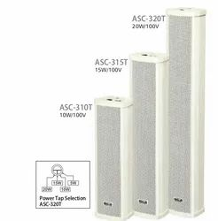 ASC-310T PA Column Speakers