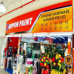 Billing Software For Paints And Hardware Shop