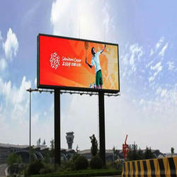 Outdoor P18 LED Screen