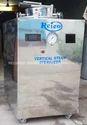 Reico Vertical Autoclave