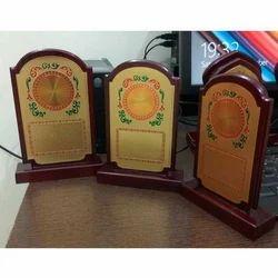 Office Award Trophy