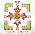 Marble Finish Swastik Rangoli (10 in 1)