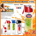 Fruit Flavour Water Bottle H-051