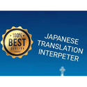 Japanese Translation And Interpretation Service