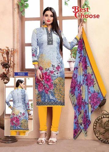 3f2897d74a 12 Color 2.10 Cotton Salwar Suit Dress Material-Catalogue Set, Bottom Size  (Metre