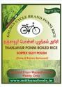 TN, Special Ponni Parboiled Rice