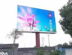 LED Screen / Video Wall P10 RGB DIP Outdoor