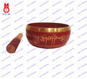 Nepali Singing Bowl Red Patina
