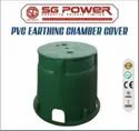 PVC Earthing Chamber Cover
