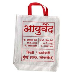 Printed Loop Handle Cotton Shopping Bag, Size: 13*17*4