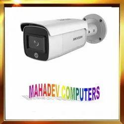 HIKVISION DS-2CD2T46G1-4I/SL 4MP IP Camera
