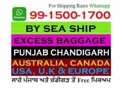 Sea Cargo Shipping Service