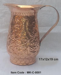 MKI Copper Embossed Jug, Capacity: 2.0L, Size: 17 X 12 X 19 Cm