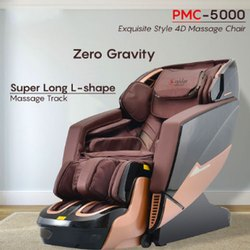 PMC-5000 Powermax 4D Zero Gravity Massage Chair