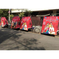 Tricycle Wedding Advertising Service