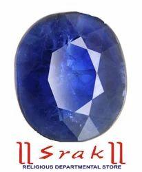 Blue Spinel Gemstone