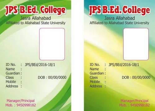 PVC Case ID Cards