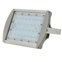 55 W LED Street Light