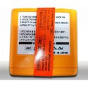 NBB389 Lithium Battery Japan JRC GMDSS