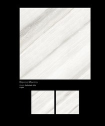 Bianco Marmo Porcelain Tiles