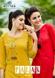 Palak Vol-19 Heavy Rayon Designer Stylish Kurtis